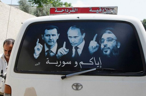 Assad Poutine Nasralla