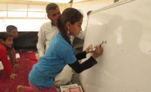 Tente scolaire à Hama en Syrie
