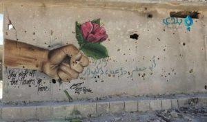Graffiti en Syrie fait par des artistes turcs