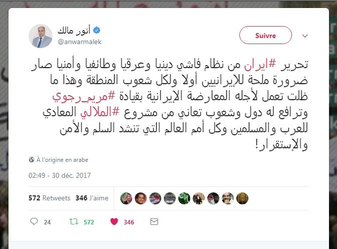 La déclaration d'Anwar Malek, à propos des manifestation en Iran