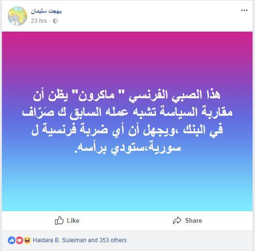 La publication de Bahjat Suleiman à propos d'Emmanuel Macron