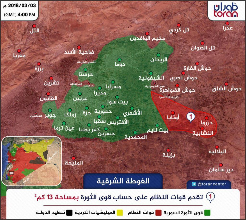 Les zones prises par le régime, le 3 mars 2018