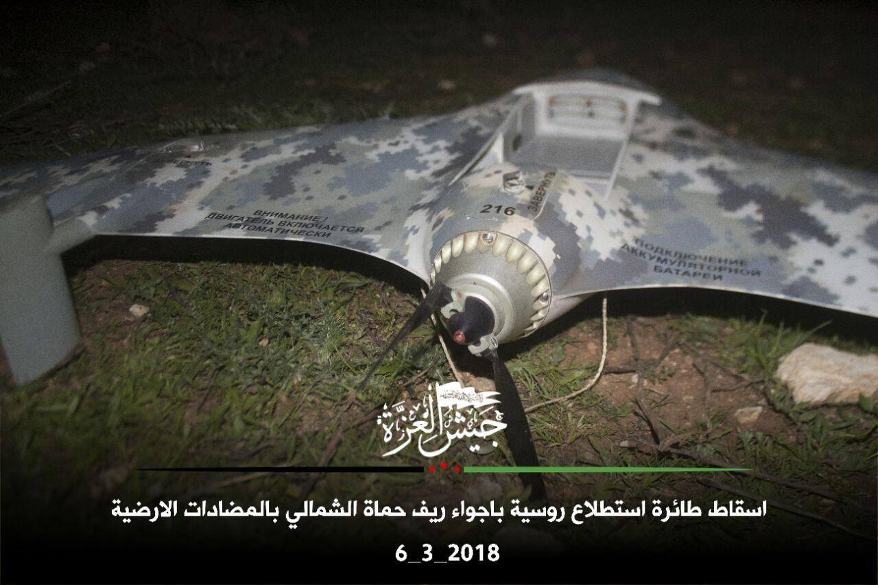 Le drone russe abattu, aujourd'hui, dans la province de Hama