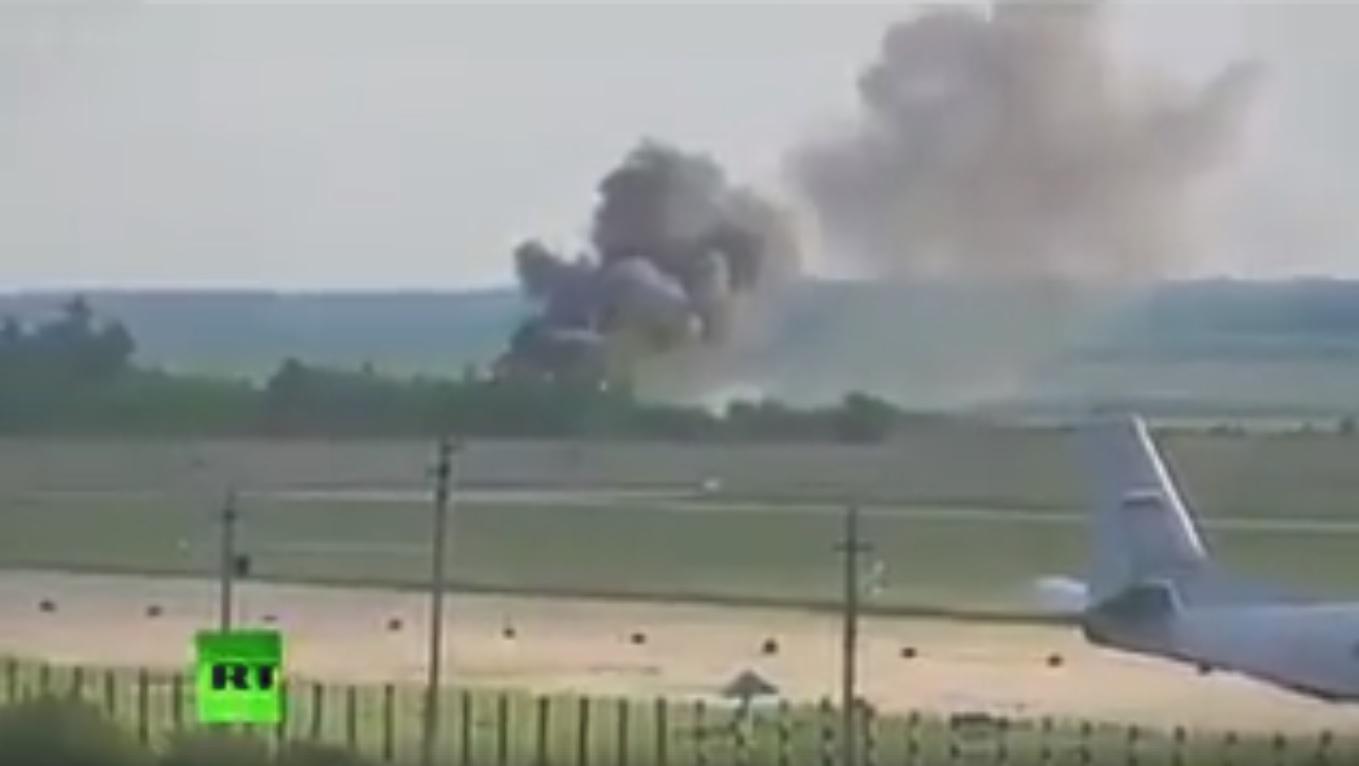 Une capture d'écran de la fausse vidéo diffusée par RT