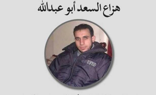 Hazaa Al-Saad, l'infirmier martyr de Jobar