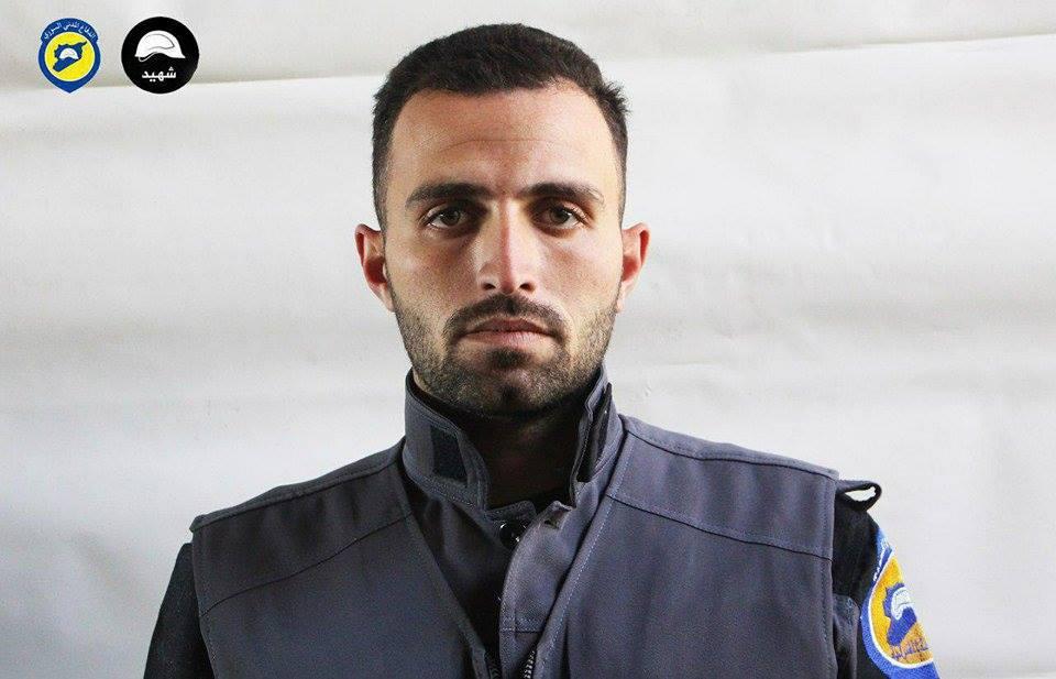 Le martyr Mohamad Al-Assass de la défense civile syrienne