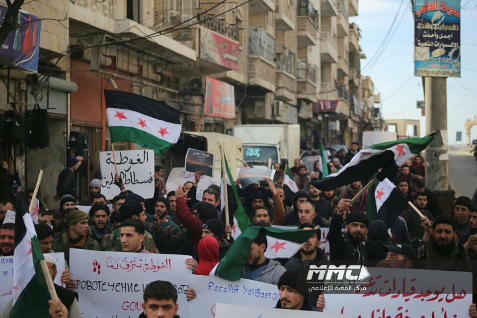 Manifestation à Maarat Al-Nouman en solidarité avec la Ghouta