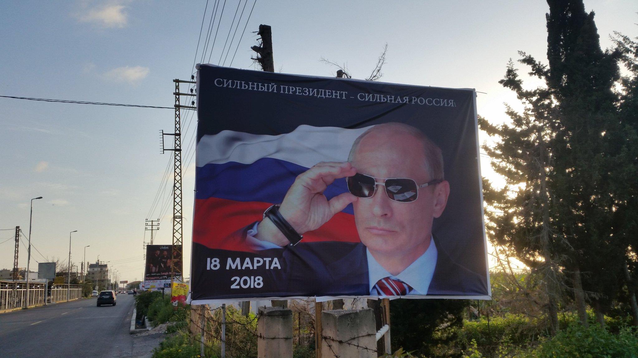 Vladimir Poutine fait sa campagne électorale au Liban
