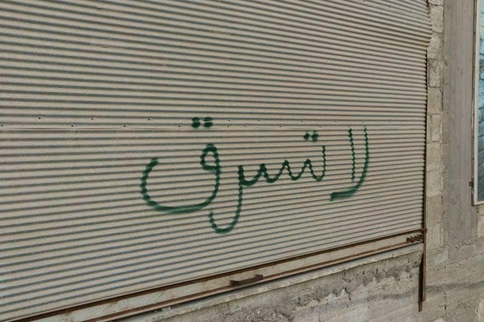 Ne vole pas ! Un message tagué par des militants à Afrin