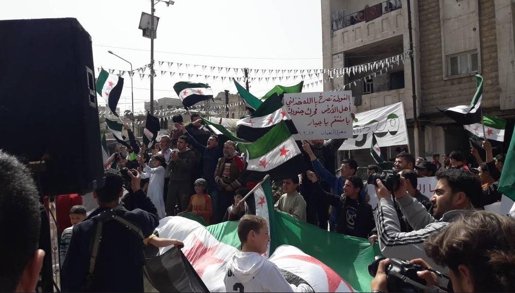 Le rassemblement d'aujourd'hui à la ville de Maarat Al-Noumane