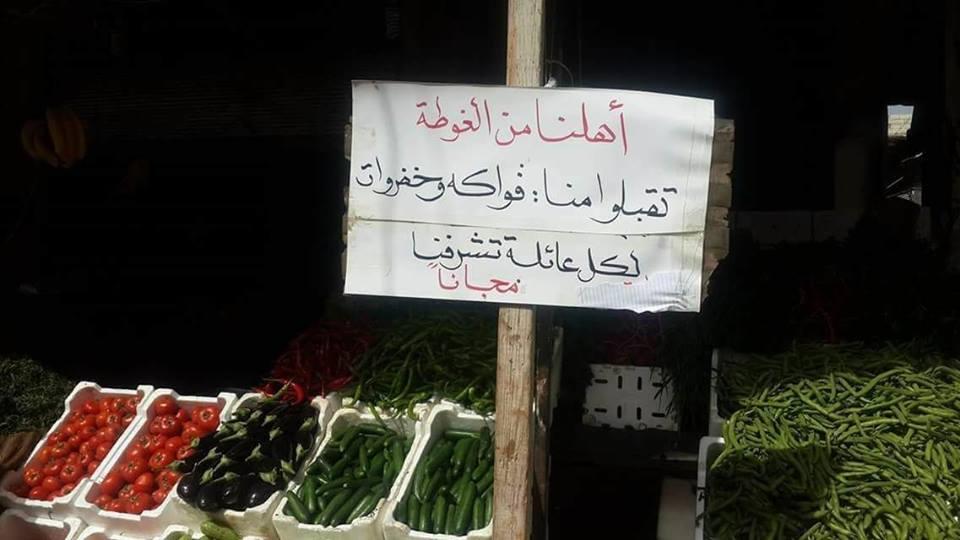Légumes et fruits gratuits pour les déportés de la Ghouta à Idlib