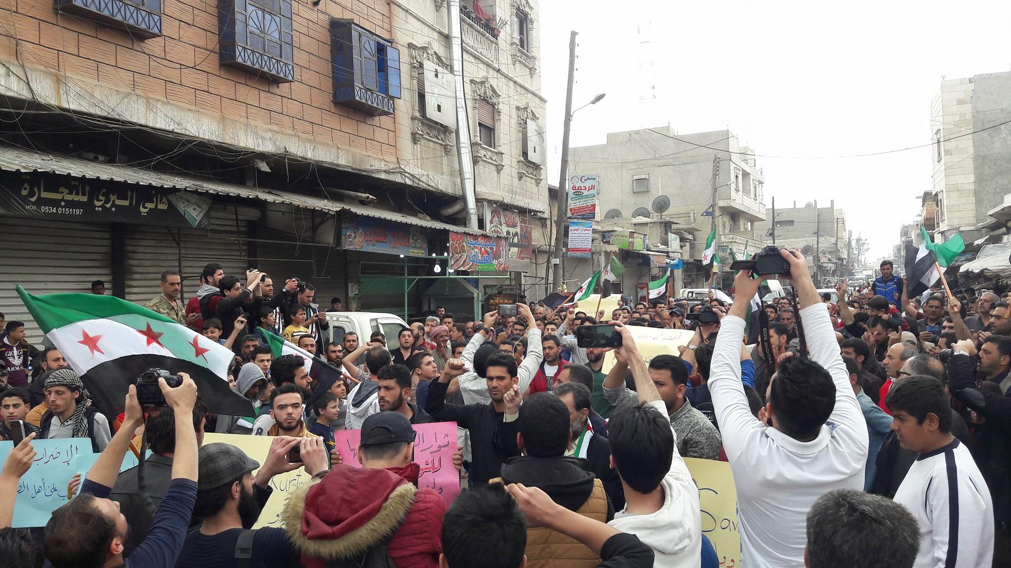 Manifestation à Aazaz contre l'attaque chimique