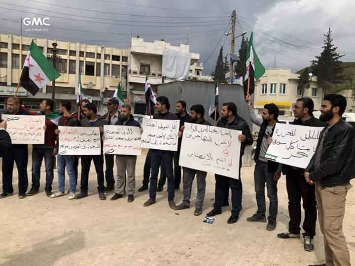 Le rassemblement d'aujourd'hui à la ville d'Al-Bab