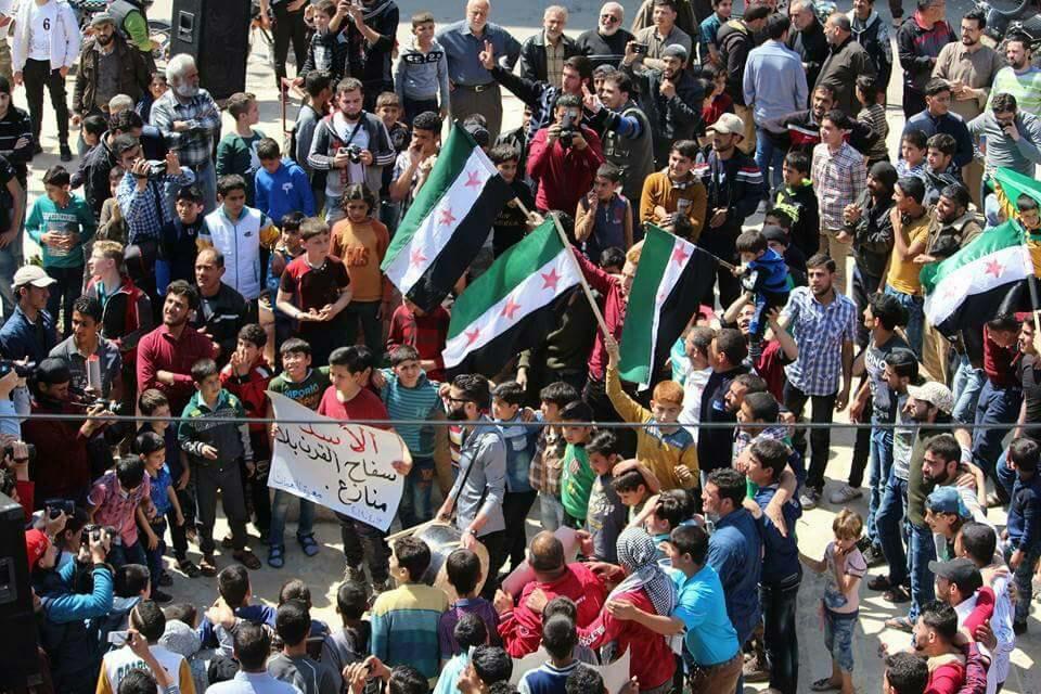 Le rassemblement de la ville de Maarat Al-Noumane