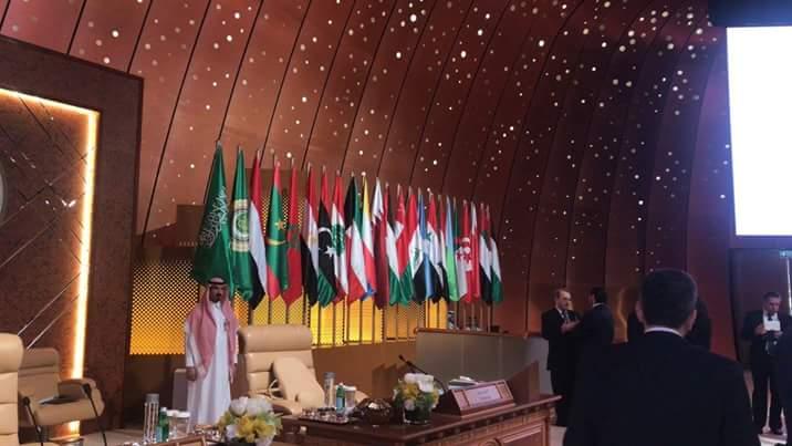 Du sommet arabe à Al-Dhahran