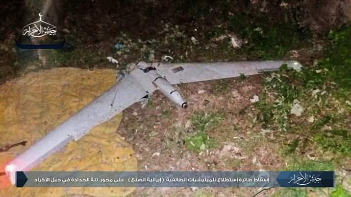 Le drone iranien abattu