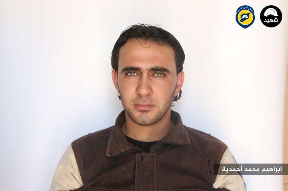 Ibrahim Mohamad Ahmadiah, martyr de la défensce civile syrienne