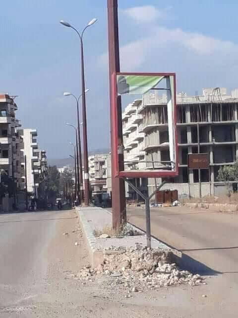 Les affiches retirées par la police à Afrin