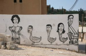https://www.flickr.com/photos/syriafreedom/8106434892